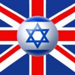 Britain-British-flag-w-star-of-David-in-center-good-one-320x236