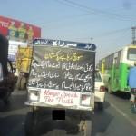 soch raha hai Pakistan