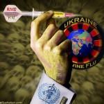 ukrainevac_dees