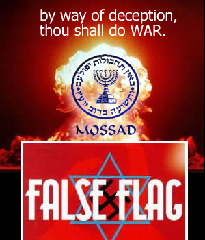 http://www.pakalertpress.com/wp-content/uploads/2010/09/israel_mossad_false_flag.jpg