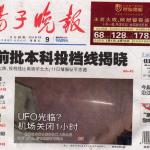 China+UFO