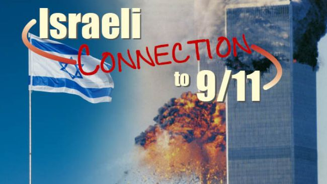 Truth behind 9/11 will annihilate Israel: Video