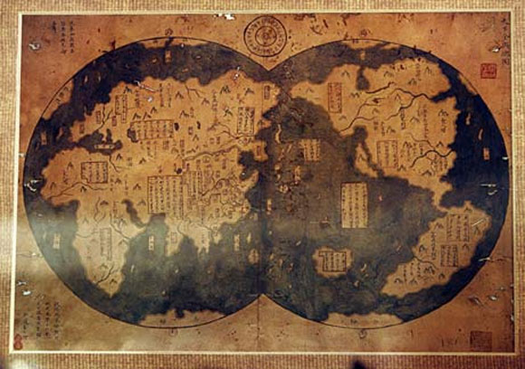 4 000yo ancient asian map s of entire planet page 1
