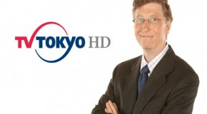 "Microsoft Japan ""Convinces"" TV Station To Remove Segments Covering Gates' Population Control Activities"