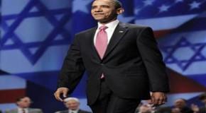Israel War Criminal Of The Year Award