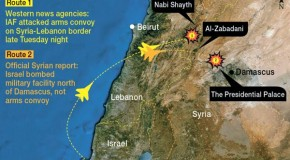 Russia slams Israeli attack on Syria. US forces in Jordan on alert