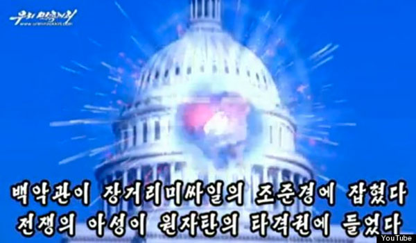 North Korea Video Shows Washington Under Attack