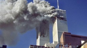 9/11: Illegitimacy of US government