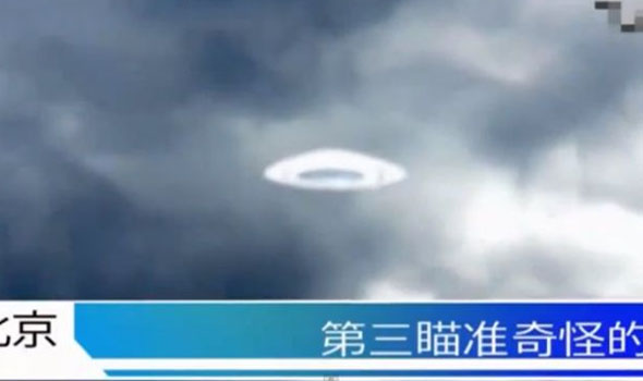 UFOs spotted in Ladakh along India-China border