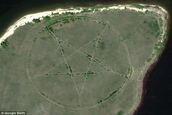 What the devil is it doing there Mystery of enormous pentagram in Kazakhstan visible on Google earth