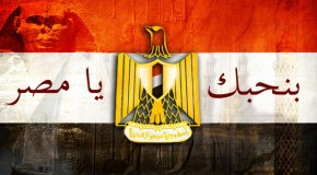 Egypt Takes Path Toward Rejecting Globalist Control