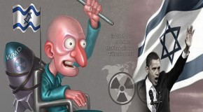 Will Obama the Bomber protect Israel's WMD?