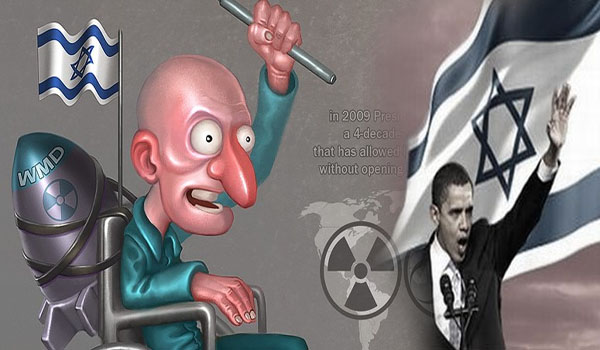 Will Obama the Bomber protect Israel's WMD