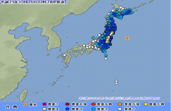 7.5 Quake Rips Fukushima Area  - Tsunami Warning Issued