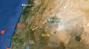 Confirmed: Israeli Attack on Syria Air Defense Facility