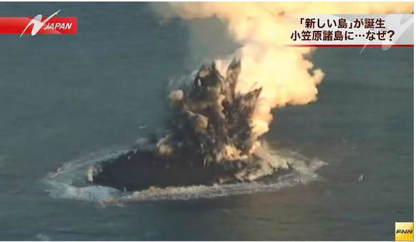 Video New Island Forms Near Japan Today