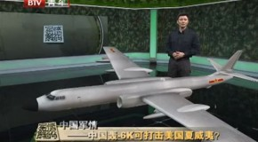 New Bomber Can Nuke US Military Bases, Brags Chinese State Media
