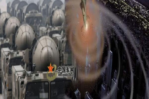 Da China preferencial Arma - O Pulso eletromagnético (EMP)