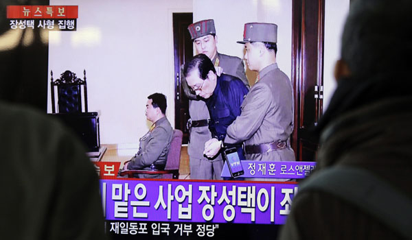 Entire family of Kim Jong-un's uncle executed in N