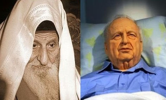 Rabbi Yitzhak Kaduri's Prophecies & Death of Ariel Sharon