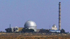 The truth about Israel's secret nuclear arsenal