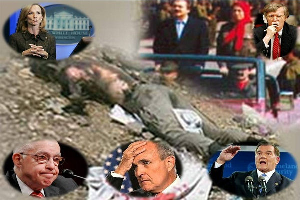 U.S. plan to transfer 3,000 terrorists to Romania (Mojahedin Khalq, MKO, MEK, Rajavi cult)