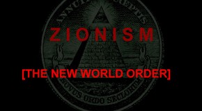Understanding Zionist new world order: My perspective