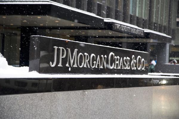 JPMorgan To Fire Thousands