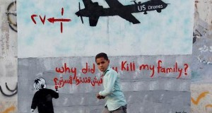 Report Deadly drone strike in Yemen failed to comply with Obama's rules to protect civilians