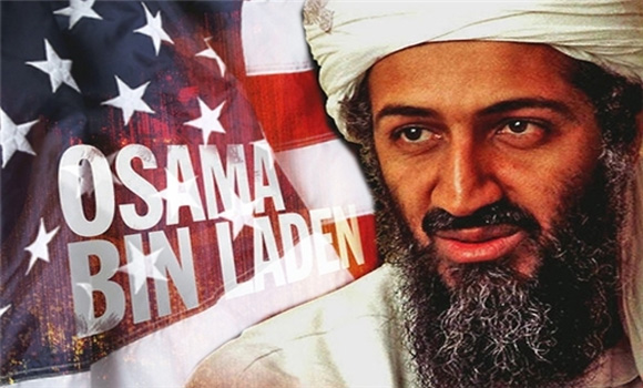 The Osama Bin Laden Files No Photos, No Videos