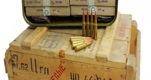 "A Run On Ammunition Has Begun ""Russia Has Reportedly Halted All Exports To The US Of Russian Made Ammunition"""