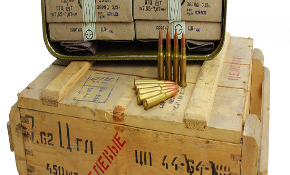 """A Run On Ammunition Has Begun: """"Russia Has Reportedly Halted All Exports To The US Of Russian Made Ammunition"""""""