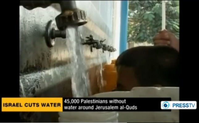 Israel cuts water supply to Palestinians near al-Quds