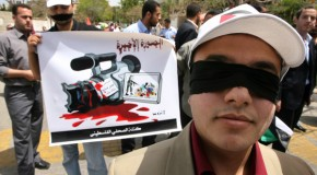 Journalism in Egypt, a dangerous business