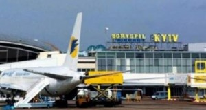 Ukrainian gold reserves loaded on an unidentified transport aircraft in Kiev's Borispol airport and flown to Uncle Sam's vault