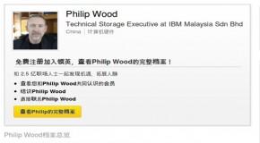 Diego Garcia: Philip Wood, IBM Engineer On Flight MH370, Posts Photo From Prison?