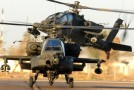 Martial law: Obama confiscates National Guard helicopters from all 50 states