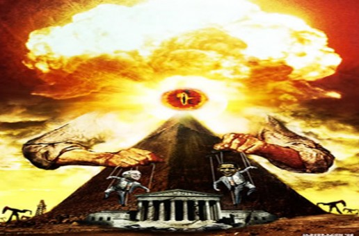 OVERLORDS OF CHAOS: ILLUMINATI PLAN FOR WWW III, STARGATE TECHNOLOGY, AND THE END OF THE AGE