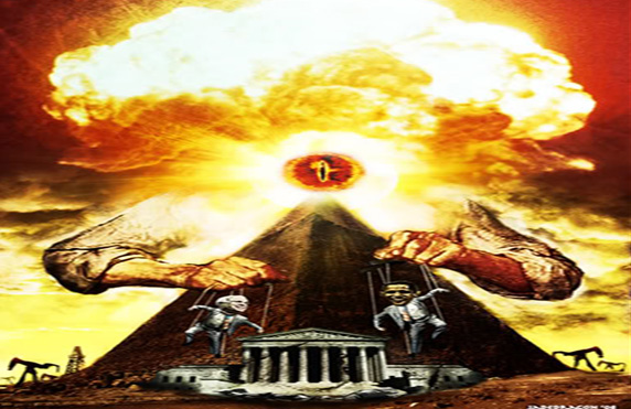 OVERLORDS OF CHAOS ILLUMINATI PLAN FOR WWW III, STARGATE TECHNOLOGY, AND THE END OF THE AGE