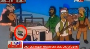 Egyptian TV: Simpsons Episode Proves Syria War is U.S. Conspiracy