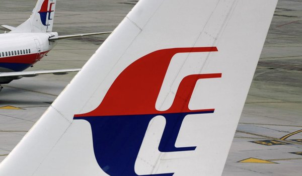 Classified Information on Malaysia Airlines MH370 Case Stolen - Reports