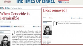 Genocide permissible in Gaza: Times of Israel