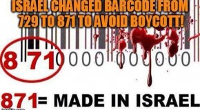 Israel Changes Bar Code To Avoid Boycott!