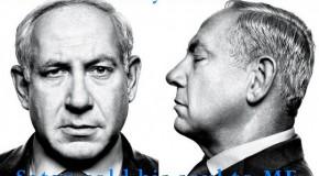 Not killing Gazans 'moral mistake': Netanyahu