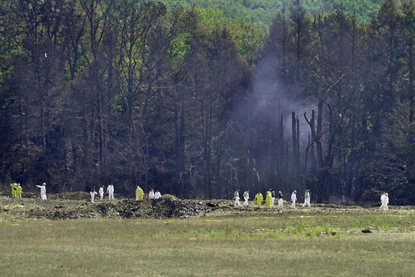 Shanksville, Pennsylvania, on 9 11 The Mysterious Plane Crash Site Without a Plane