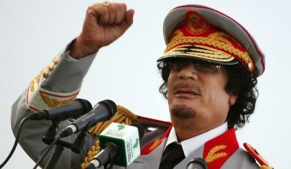 The Last Speech Of Qaddafi