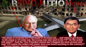 VP Cheney Issued 9/11 Stand Down Orders While Missile Approached Pentagon: Tip Of The Government Conspiracy