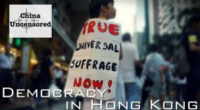 China Uncensored: What's Happening in Hong Kong is Not What You Think…