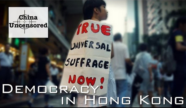 China Uncensored What's Happening in Hong Kong is Not What You Think…