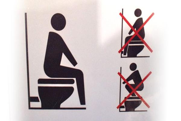 Você pode obter o Ebola de um assento sanitário